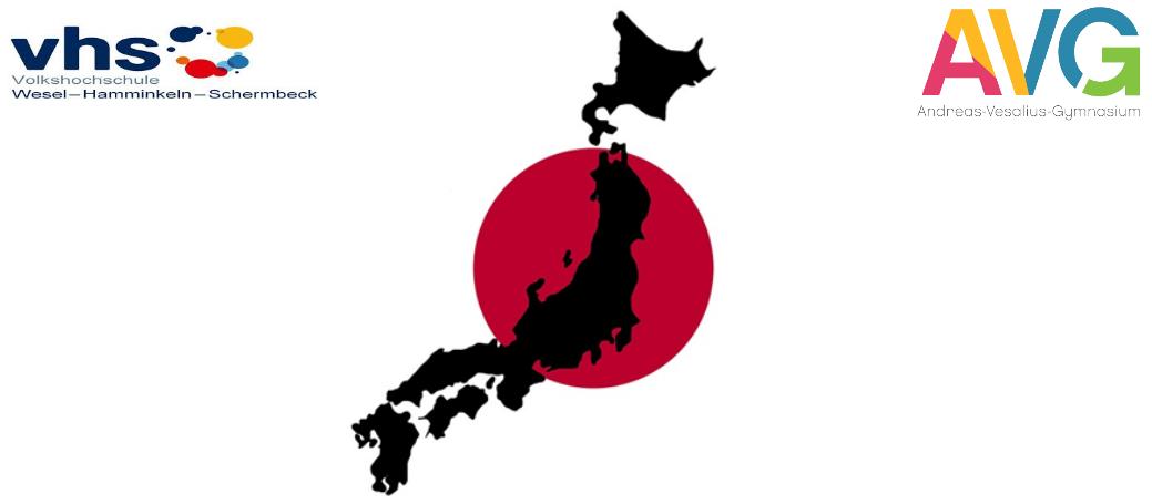 Japanisch für EinsteigerInnen am AVG